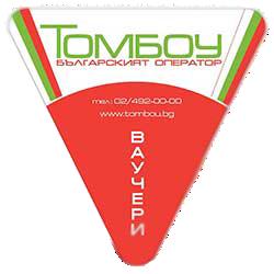 Ваучер за храна Томбоу