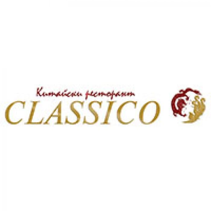 Цена 6.90 лв. за Салата Златни игли  в категория Салати от Ресторант Класико в София